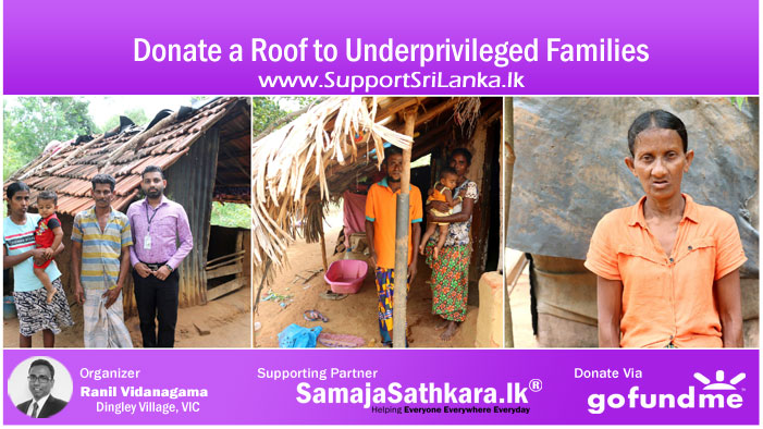 Donate a Roof