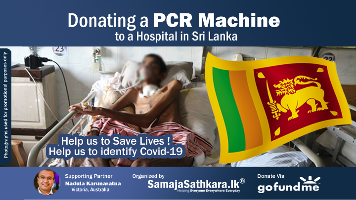 Donating a PCR Machine